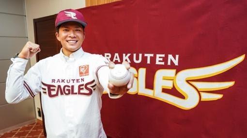 楽天にドラフト1位で入団した早川隆久投手